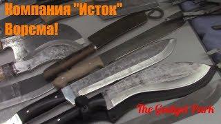 mirknife.ru Ножевая мастерская ''Исток'' из Ворсмы. Финки НКВД и ножи НР-40! Нож в стиле танто!