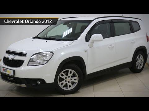 Chevrolet Orlando с пробегом 2012