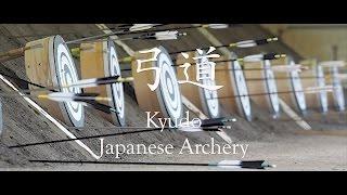 弓道 Kyudo Japanese Archery, Olympus OM-D E-M10, 手持ち撮影