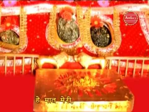 Vaishno devi mp3 free download.