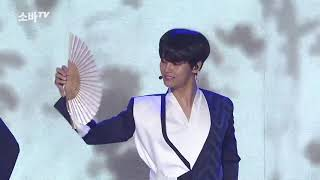 [SOBA TV] 빅스 (VIXX) - 도원경 (桃源境) (2017 1st SORIBADA BEST K-MU…