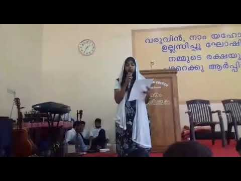 Musical skit presented by the  Sunday School Students of Perumbavoor Hebron IPC Church.