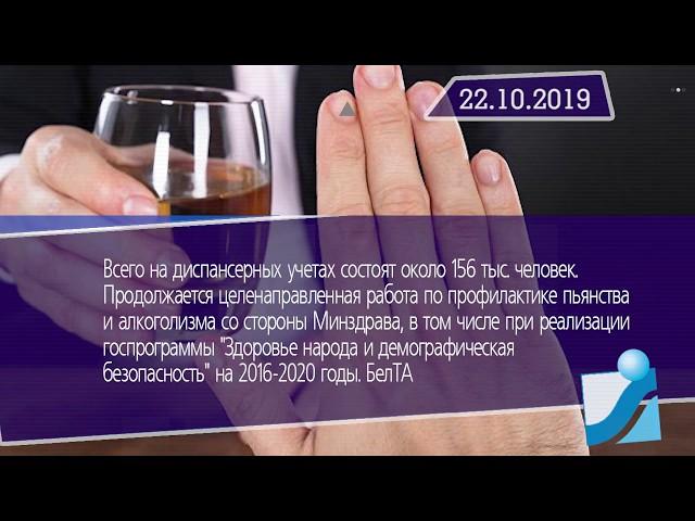 Новостная лента Телеканала Интекс 22.10.19.