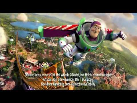 Disneyland Paris New Generation Festival commercial (full version)