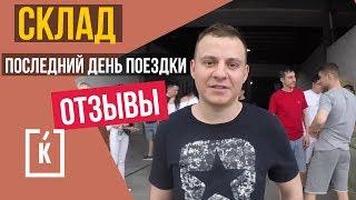 видео Mail ru для бизнеса отзывы