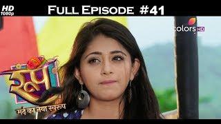 Roop : Mard Ka Naya Swaroop - 23rd July 2018 - रूप : मर्द का नया स्वरुप  - Full Episode thumbnail