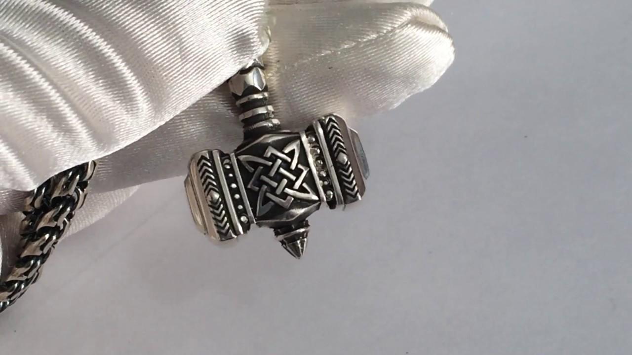 В нашем каталоге представлено более 300 моделей оберегов из серебра и стоимостью от 150 рублей.