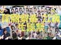 欅坂46 尾関梨香 22歳 生誕祭動画✨ の動画、YouTube動画。