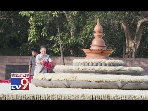 Former PM Rajiv Gandhi 27th Death Anniversary, Sonia Gandhi Paid Homage At Vir Bhumi