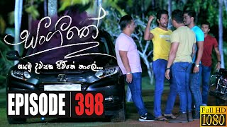 Sangeethe | Episode 398 29th October 2020 Thumbnail