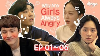 The Why Girls Are Back [Why Girls] • ENG SUB • dingo kdrama