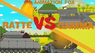 - Мультики про Танки. Бой с Первым Боссом Gamma vs Ratte