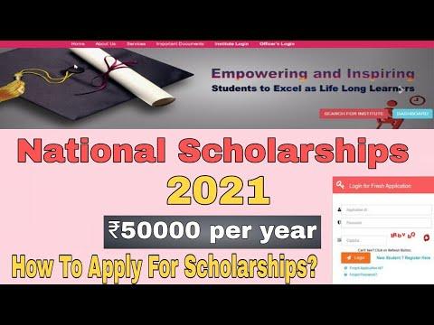 Scholarships In 2021  Scholarships For Engineering B.tech Student 2021  Deepak Chouhan