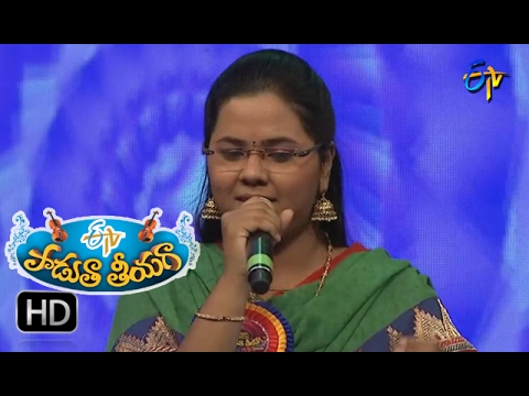 Andela ravamidi Song | Hima Bindu Performance | Padutha Theeyaga | 5th February 2017 | ETV Telugu