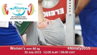 Women's over 86 kg | 2015 IPC Powerlifting Asian Open Championships, Almaty