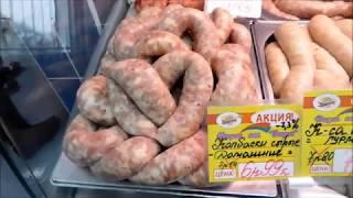 Цены на мясные продукты в Беларуси.