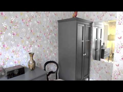 Canal Apartment HD
