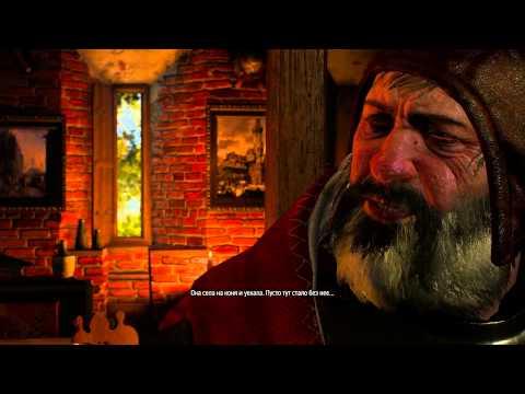 Неспешное прохождение Ведьмак 3: Дикая Охота - #28 Дела семейные (завершение)