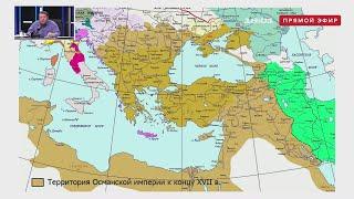 Эрдоган хочет ВОССТАНОВИТЬ ИМПЕРИЮ! Сатановский о претензиях Турции
