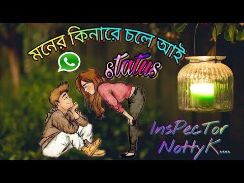 Moner kinare chole aye whatsapp status...