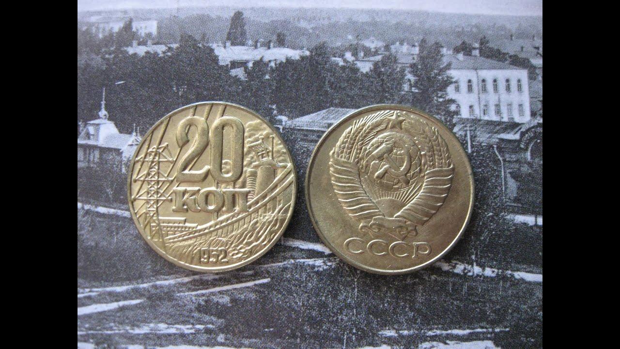 рубль 1903 года подделка