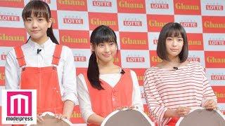【モデルプレス】女優の土屋太鳳、松井愛莉、広瀬すずが11日、都内で行...