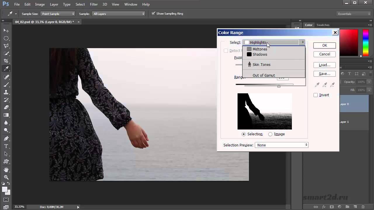 Уроки Фотошопа для начинающих бесплатно с нуля. Как ...