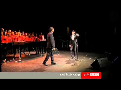 A Persian song by Klaus Meine, Mario Frangoulis and Anoushirvan Rouhani dedicated to Prof. Samii