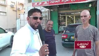 مسابقات رمضان | حلقة 2 حي عصمان - شفاعمرو