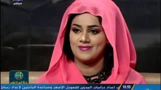 ابوى الربيت - فرقة الصفا للاداب والفنون (ود الامين )