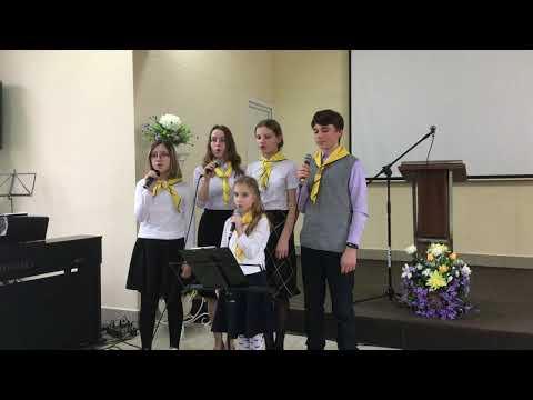 Исполнение духовной песни следопытами в Ивановской церкви христиан адвентистов седьмого дня.