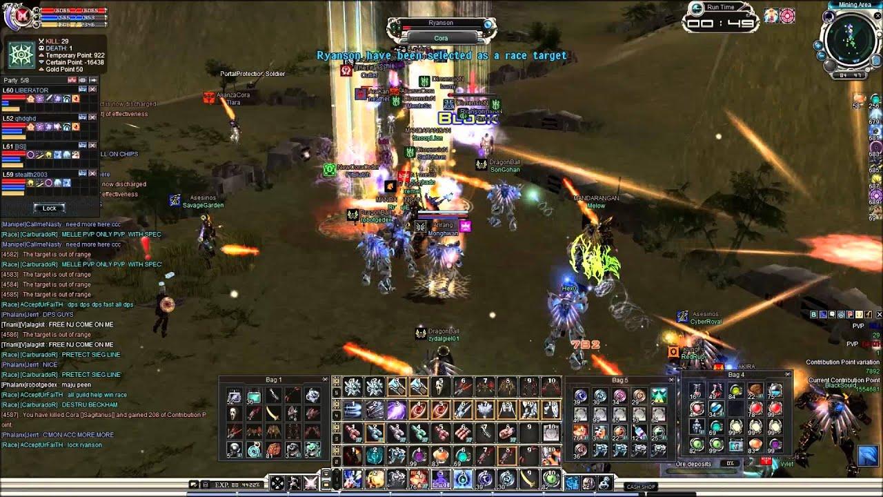 Online Multiplayer Spiel