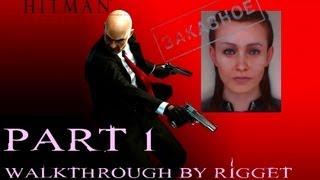 Hitman Absolution (PS3) Прохождение Часть 1