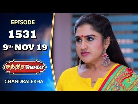 CHANDRALEKHA Serial   Episode 1531   9th Nov 2019   Shwetha   Dhanush   Nagasri   Arun   Shyam