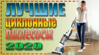 ТОП-5 Лучшие пылесосы для дома без мешка или циклонные пылесосы