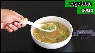 Thiyonila pradeep diy,vlogs &useful info https://www./channel/uc9hpz3c8hm5apchop7gp79w?sub_confirmation=1 ingredients carrot-1 beans-10 sweet corn...