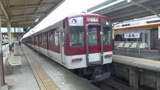 近鉄9000系9006編成急行松阪行き発車
