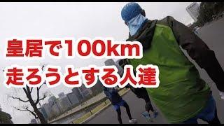 野辺山に向けて、皇居ランをしてきました!走行距離は35kmでしたが、...