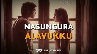 En Viral Idukkula | Kannana Kanne | Lyrics | Anirudh | Whatsapp Status Video | Love_Lyricszz