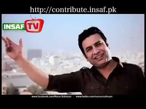 PTI Theme Song Bolo Kaun Bachaye Ga Pakistan by Nasser Salmaan