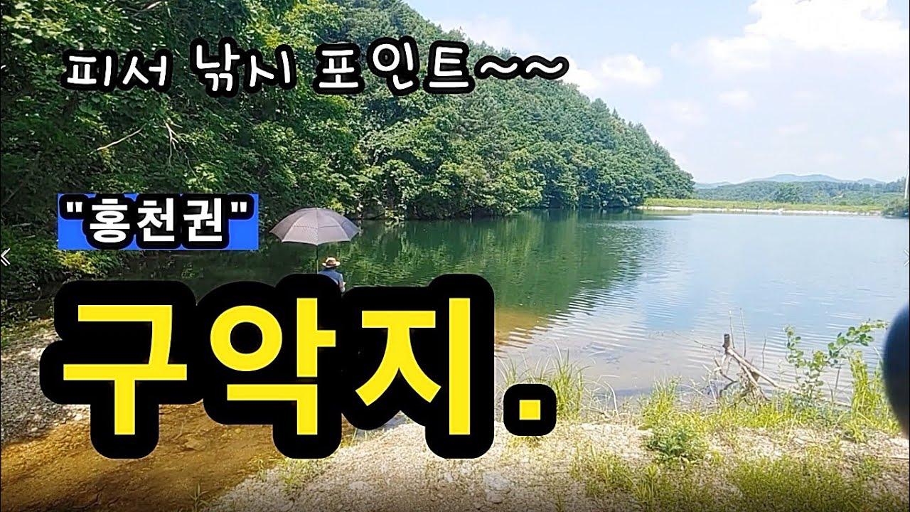 [홍천]_ 구악지 / 아름답고 시원한 계곡지 캠핑과 낚시 / 강원도 홍천군 북방면 구만리 515-2