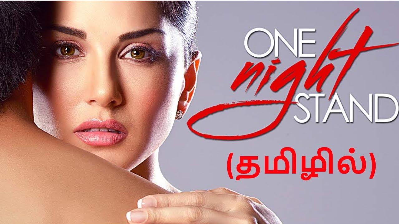 Download தமிழில் சன்னி லியோன் மூவி! Sunny leone's one night stand movie in Tamil (Dubbed Hindi Movie)