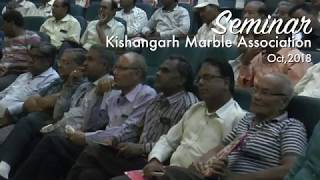A Seminar in Marble Association, Kishangarh by Bharat kee Parmanu Saheli