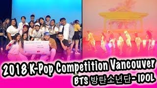 [LIVE: 2018 K-POP COMPETITION VANCOUVER] BTS 방탄소년단 - IDOL [YOURS TRULY]
