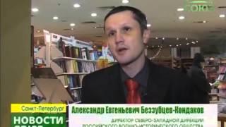 Презентация второго диска фильмов «Русские герои»