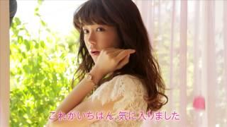 桐谷美玲ちゃんが、恋をする女の子たちにメッセージを送る、ウォッチブ...