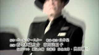 チケット情報:http://www.pia.co.jp/variable/w?id=090494 白井晃演出...