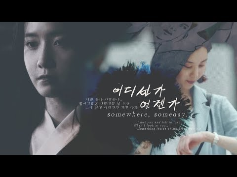 "[MV/DRAMA] YOONA X SEOHYUN ― ""어디선가 언젠가"" (Somewhere, Someday)"