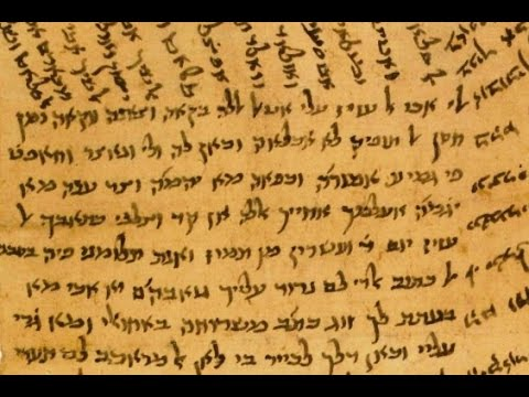 The Legacy of the Cairo Genizah