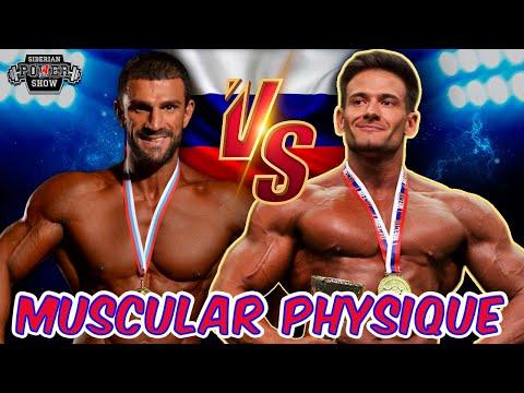 Mascular Physique | Чемпионат России по бодибилдингу 2019